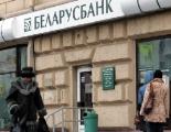 При выходе на единый курс в Беларуси будет обеспечен свободный перевод рублевых депозитов в валютные