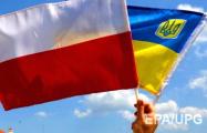 Украина и Польша создадут совместное оборонное предприятие