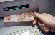 «Снимайте деньги с карточек, забирайте из банков и покупайте валюту»