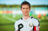 Александр Глеб: Думаю, вся Беларусь счастлива, что «Челси» приедет к нам
