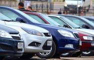 Чтобы не платить налог: как белорусы ищут машины, проданные без переоформления
