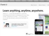 Из Apple iTunes скачали 300 миллионов учебных материалов
