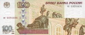 У пенсионера отобрали на почте российские рубли на операцию