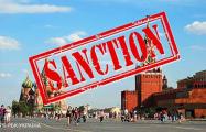 Санкции против России: Кремлю ограничили пространство для маневров
