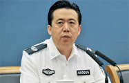 Исчезнувший в Китае глава Интерпола прислал заявление об отставке