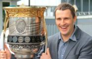 Обладатель Кубка Гагарина пополнил ряды хоккейного «Немана»