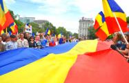 В Кишиневе тысячи человек требуют признать результаты выборов мэра