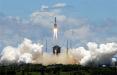 Остатки неконтролируемой китайской ракеты упали на Землю: названы координаты