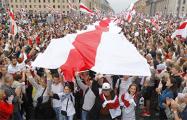 Беларусь уже очень скоро станет свободной