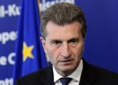 Еврокомиссия предложила выкупить газ у России для Украины