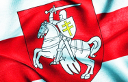 Жители минского Сухарево украшают свой район гербом «Погоня»