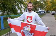 Алесь Венгерский: Бело-красно-белый флаг - наш исторический символ и гордость