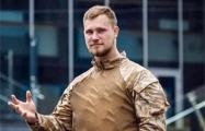 В Киеве исчез перешедший на сторону Украины экс-офицер ФСБ