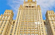 МИД РФ: Заявления властей Беларуси не выдерживает никакой критики