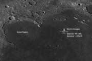 Любители астрономии обнаружили ошибку при посадке китайского лунохода