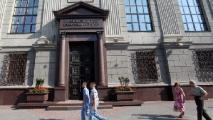 Валютно-фондовая биржа и Нацбанк Беларуси полностью готовы к проведению допсессии