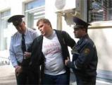 Активисты оппозиции пикетировали посольство России в Минске