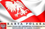 Роберт Тышкевич: Карты поляка ожидает более 100 тысяч граждан Беларуси