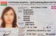 В Беларуси начали выдавать биометрические паспорта и ID-карты