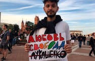 «Изыди»: Плакаты с шествия на проспекте Независимости