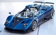 Zonda стала самым дорогим автомобилем вмире
