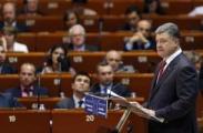 Порошенко обещает быстрые результаты борьбы с коррупцией