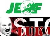 Дайте слово людям Беларуси!