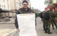 В Томске прошли пикеты в поддержку шамана, который шел «изгонять Путина»