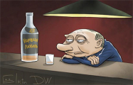 Все меньше россиян симпатизируют Путину