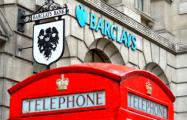 Британские банки начали расследование в связи с коррупцией в FIFA