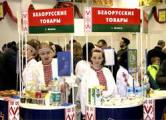 За восемь месяцев экспорт белорусских товаров снизился на 44,5%