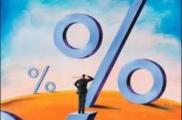 Налоговые поступления в казну от ИП выросли на 23 процента