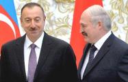 Лукашенко оказал Алиеву меджвежью услугу