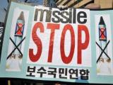 ООН уличила Иран и КНДР в обмене ракетными технологиями