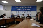 Пресс-конференция политзаключенных