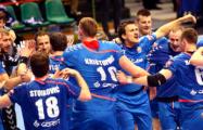 Видеофакт: БГК представил видео к матчу со СКА