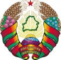 Беларусь обратила внимание на нарушения со стороны США принципов и обязательств ОБСЕ