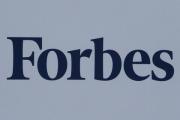 СМИ узнали о возможном новом владельце российского Forbes