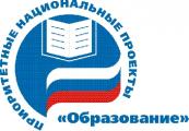 Новые проекты китайских и белорусских педагогов обсуждены сегодня в Министерстве образования Беларуси