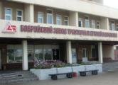 Бобруйские рабочие закончили голодовку