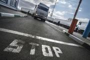 ЕС посчитал отправку российского гумконвоя нарушением суверенитета Украины