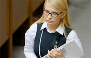 Юлия Тимошенко рассказала, как собирается поднять Украину в сжатые сроки