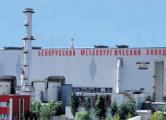 БМЗ отрицает поставки арматуры в США