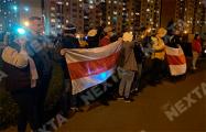 Боровляны выстроились в цепь солидарности