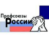 Международное объединение профсоюзов работников Вооруженных Сил создано в Беларуси