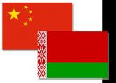 Рамочное соглашение между правительствами Беларуси и Китая о Китайско-белорусском индустриальном парке подписано в Минске