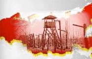 Россия – не империя, а бензоколонка
