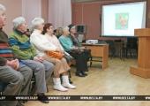 Почти тысяча пенсионеров Беларуси получили студенческие билеты