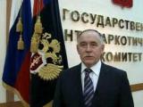 Глава ФСКН позвал блогеров на борьбу с наркотиками