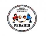 """Хоккеисты """"Юности"""" взяли реванш у """"Динамо-Шинника"""" в чемпионате МХЛ"""